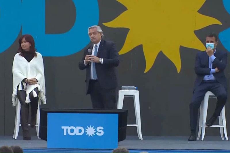 http://arbia.com.ar/imagenes/AF_plenario.jpg