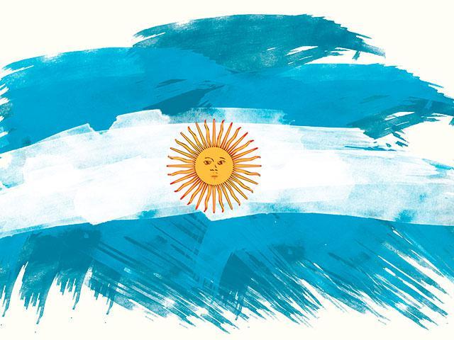http://arbia.com.ar/imagenes/bandera-cua.jpg