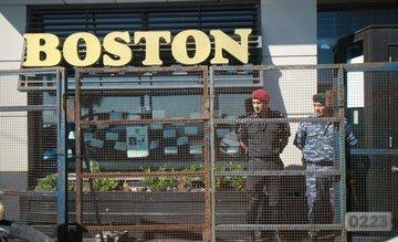 http://arbia.com.ar/imagenes/boston2.jpg